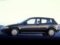 Civic (1991-1997)